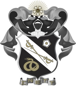 P1-S2-Coat-of-Arms
