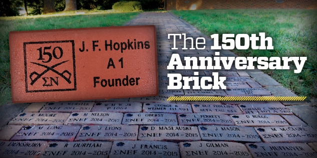 The 150th Anniversary Brick